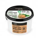 Soin exfoliant naturel - Amande & Sucre de canne - Organic Shop - 250 ml.