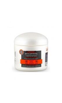 Masque capillaire naturel Mûre Arctique pour cheveux colorés ou abîmés - Natura Sibérica - 120 ml.