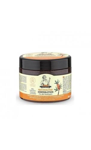 Crème corporelle naturelle Nourrissante - Oma Gertrude - 300 ml.
