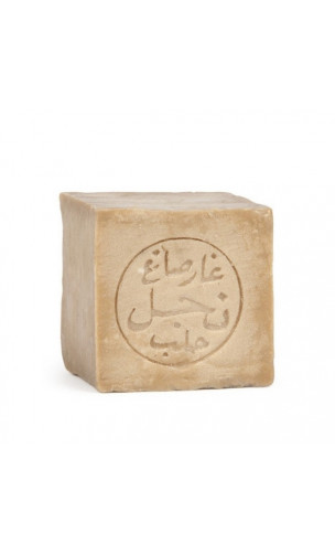 Jabón de de Alepo Quitamanchas - Najel - 200 g.