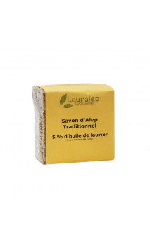 Savon d'Alep traditionnel Laurier 5 - Lauralep - 200 g.