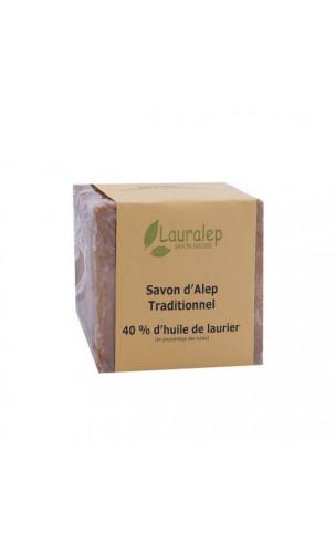 Savon d'Alep bio traditionnel Laurier 20% - Lauralep - 200 gr.