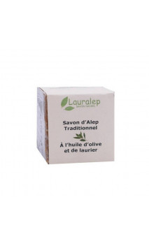 Savon d'Alep traditionnel Laurier - Lauralep - 200 g.